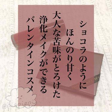 メルティショコラリップス/LUNASOL/口紅を使ったクチコミ(1枚目)