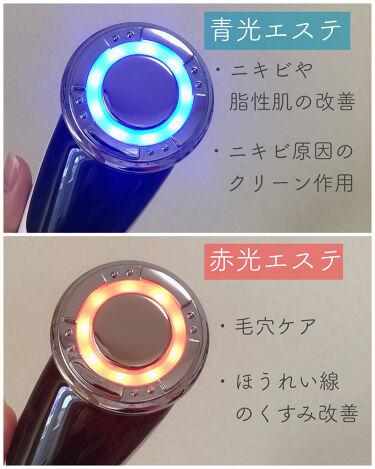温冷美顔器/ANLAN/スキンケア美容家電を使ったクチコミ(3枚目)