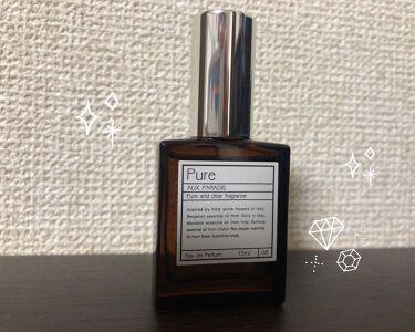 【画像付きクチコミ】AUXPARADIS♡ピュアオードパルファム(Pure)------------------------------------------------------------香水デビューしちゃいました〜〜〜🥰どれがいいかな〜ってずっ...