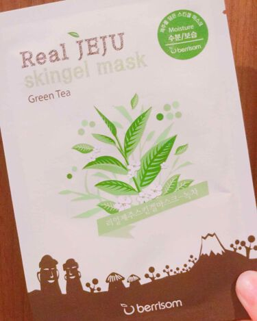 ベリサム Real Jeju skingel mask Greentee