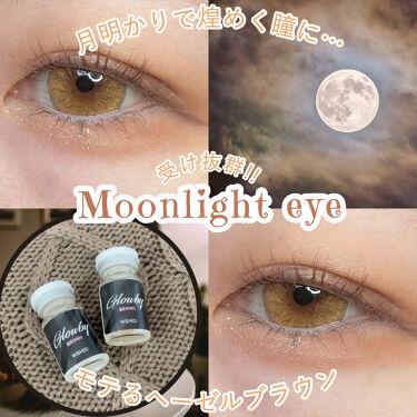 【画像付きクチコミ】❁︎❁︎Moonlighteyes❁︎❁︎⸜まるで月明かりに照らされた猫の瞳⸝心を見透かされるような謎めいた煌めく眼差しに🌛𓂃┈┈┈┈┈┈┈┈┈┈⚪︎GlowbyブラウンBrown┈┈┈┈┈┈┈┈┈┈瞳の色をしっかり変えたい方に...