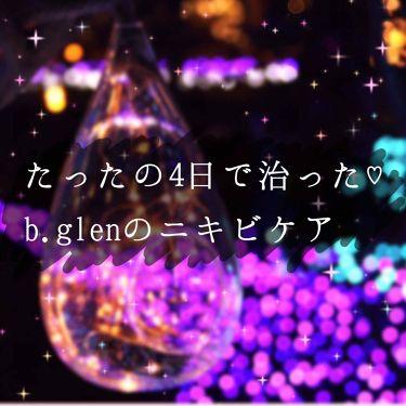QuSomeモイスチャーゲルクリーム/b.glen/フェイスクリームを使ったクチコミ(1枚目)