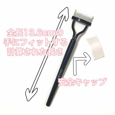 マスカラコーム/Docolor/その他化粧小物を使ったクチコミ(4枚目)