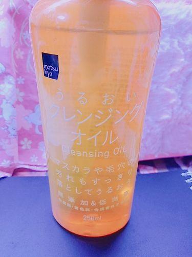 シェイプモイスト ローション/LITS/化粧水を使ったクチコミ(2枚目)