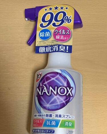 トップ スーパーNANOX(ナノックス)/トップ/香り付き柔軟剤・洗濯洗剤を使ったクチコミ(3枚目)