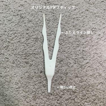 オリシキ アイリッドスキンフィルム/D-UP/二重まぶた用アイテムを使ったクチコミ(8枚目)