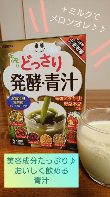 どっさり発酵・青汁/マルマン/ドリンクを使ったクチコミ(1枚目)