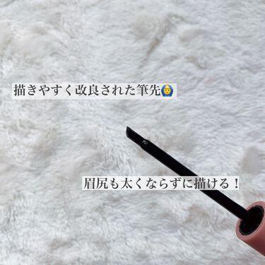 眉ティントSVR/Fujiko/その他アイブロウを使ったクチコミ(2枚目)