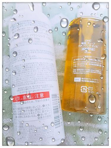 薬用ディープクレンジングオイル/DHC/オイルクレンジングを使ったクチコミ(2枚目)