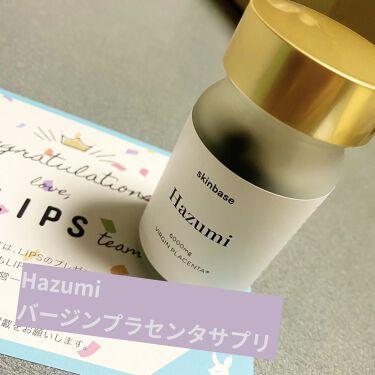 バージンプラセンタサプリ/Hazumi/美容サプリメントを使ったクチコミ(1枚目)