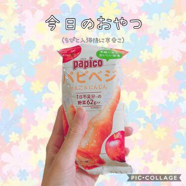 パピコ パピベジ/グリコ/食品を使ったクチコミ(1枚目)