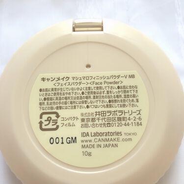 【旧品】マシュマロフィニッシュパウダー/キャンメイク/プレストパウダーを使ったクチコミ(3枚目)