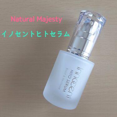 イノセントヒトセラム/Natural Majesty/美容液を使ったクチコミ(1枚目)
