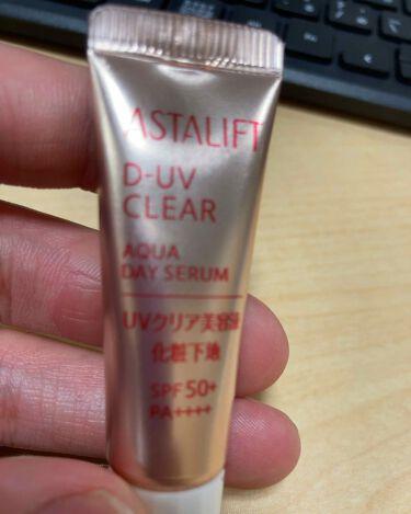 D-UVクリア アクアデイセラム/アスタリフト/美容液を使ったクチコミ(1枚目)