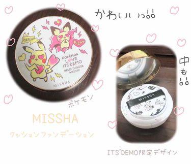 tanishiさんの「MISSHAM クッション ファンデーション(モイスチャー)<その他ファンデーション>」を含むクチコミ