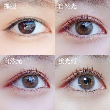 エイリンシリーズ/レンシス/カラーコンタクトレンズを使ったクチコミ(2枚目)