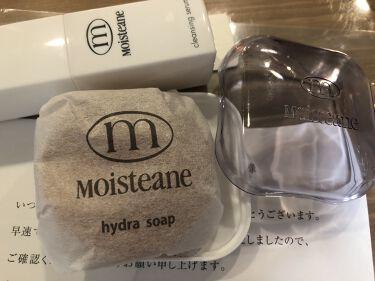 ヒドラソープ  パーム/モイスティーヌ/洗顔石鹸を使ったクチコミ(1枚目)