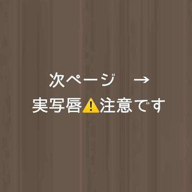 カラーティントリップ/CEZANNE/口紅を使ったクチコミ(2枚目)