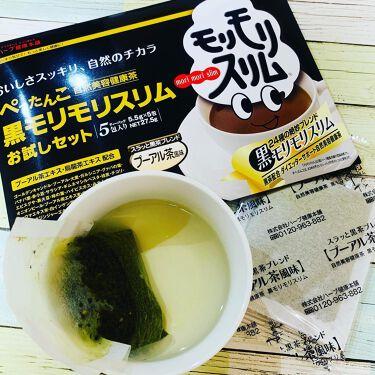 ハーブ健康本舗 黒モリモリスリム(プーアル茶風味) /ハーブ健康本舗/ドリンクを使ったクチコミ(2枚目)