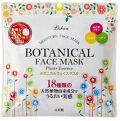 リシャン アイスタイル ボタニカルフェイスマスク フローラルの香り