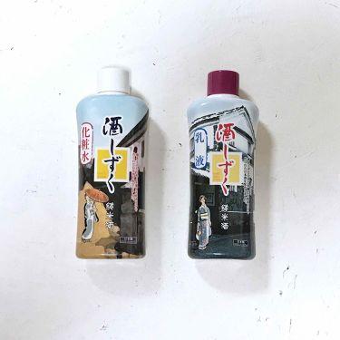酒しずく/DAISO/化粧水を使ったクチコミ(1枚目)
