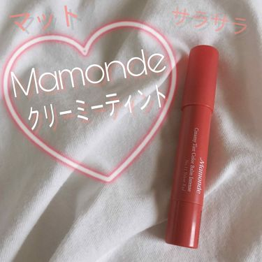 クリーミーリップティント カラーバーム/Mamonde(マモンド/韓国)/リップライナーを使ったクチコミ(1枚目)