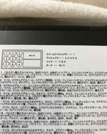 ITSDEMO限定マルチパレット/IT'S DEMO/メイクアップキットを使ったクチコミ(2枚目)