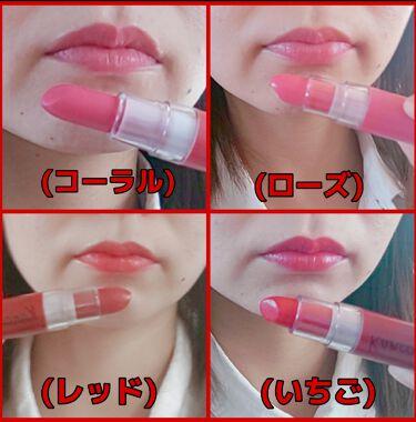 カンコレ マットリップスティック/DAISO/口紅を使ったクチコミ(2枚目)