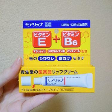 バファリンA(医薬品)/バファリン/その他を使ったクチコミ(4枚目)