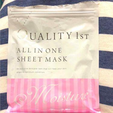 オールインワンシートマスク モイストEX/クオリティファースト/シートマスク・パックを使ったクチコミ(1枚目)