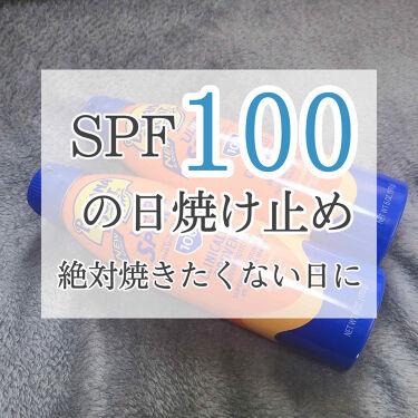 リンカ🐰 on LIPS 「絶対焼きたくない日におすすめの日焼け止めSPF『100』୨୧┈..」(1枚目)