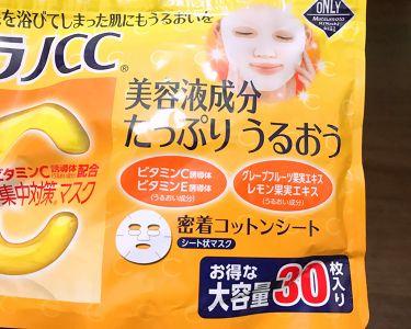 oさんの「ロート製薬メラノCC ビタミンC誘導体配合 集中対策マスク<シートマスク・パック>」を含むクチコミ
