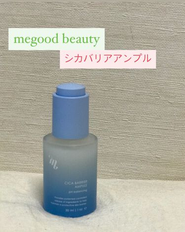 mgb skin CICA BARRIER AMPULE/MEGOOD BEAUTY/美容液を使ったクチコミ(1枚目)