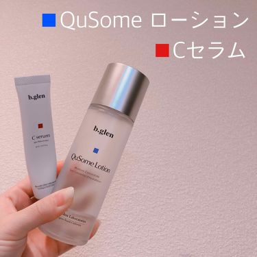 Cセラム/b.glen/美容液を使ったクチコミ(1枚目)