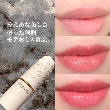 ラスティング リップカラーN/CEZANNE/口紅 by ちょもり