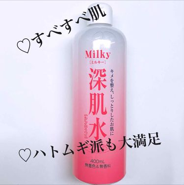 深肌水/深肌水/化粧水を使ったクチコミ(1枚目)