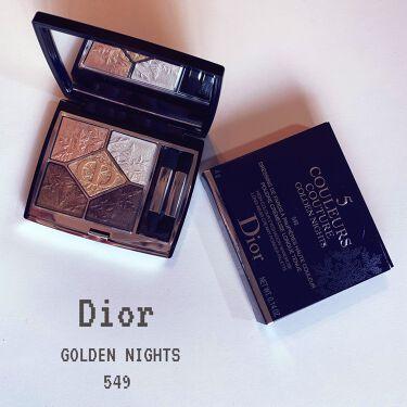 サンク クルール クチュール<ゴールデン ナイツ>/Dior/パウダーアイシャドウを使ったクチコミ(1枚目)