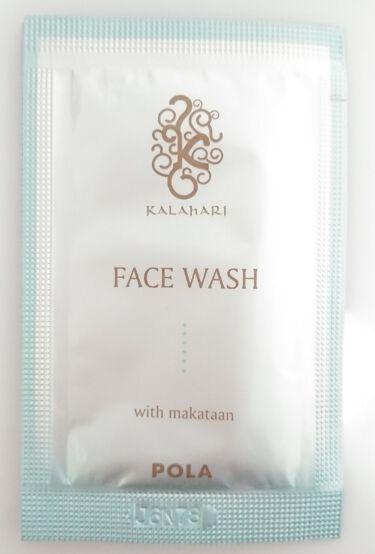 カラハリ フェイスウォッシュ/POLA/洗顔フォームを使ったクチコミ(1枚目)