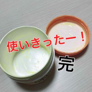 びーちゃん❤️さんの「メンタームメディカルクリームG(薬用クリームG)<ハンドクリーム・ケア>」を含むクチコミ