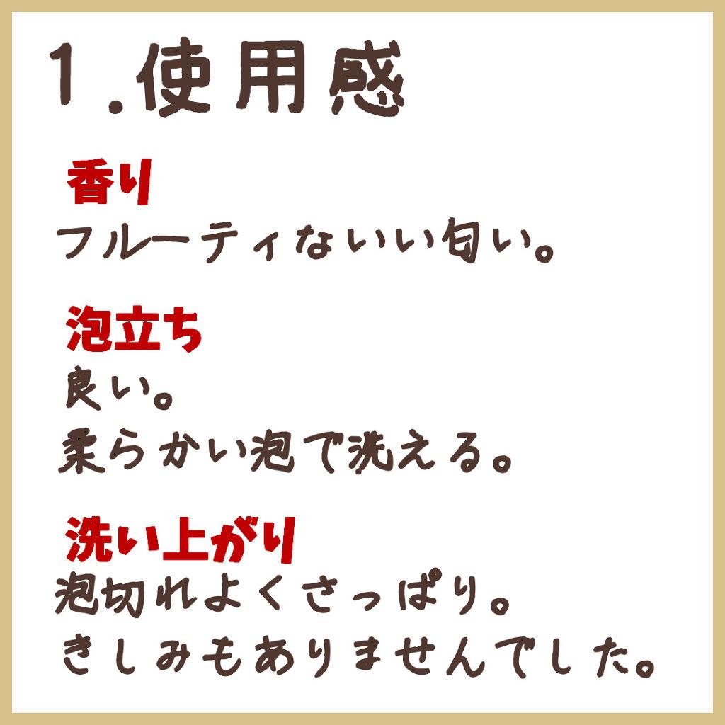 https://cdn.lipscosme.com/image/0b29d4affd0308fde4469bb9-1557485895-thumb.png