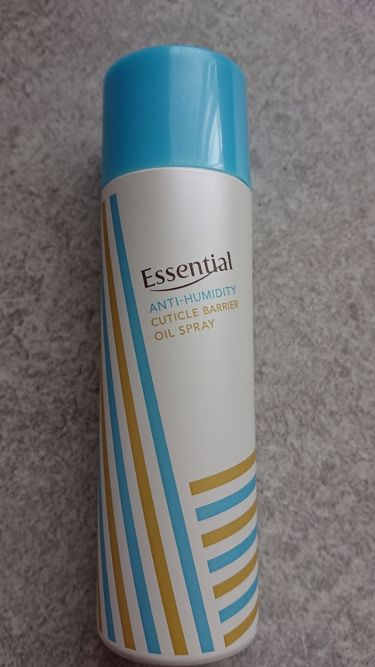 エッセンシャル耐湿キューティクルバリア オイルスプレー/エッセンシャル/ヘアパック・トリートメントを使ったクチコミ(1枚目)