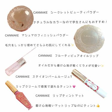 マシュマロフィニッシュパウダー/キャンメイク/プレストパウダーを使ったクチコミのサムネイル(3枚目)