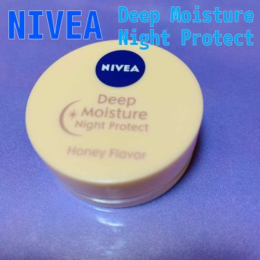 ディープモイスチャー ナイトプロテクト/ニベア/リップケア・リップクリームを使ったクチコミ(1枚目)