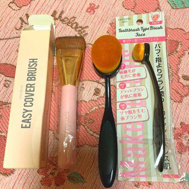 歯ブラシ型メイクブラシ/DAISO/メイクブラシを使ったクチコミ(2枚目)