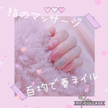 フィグリア DSマニキュア/DAISO/マニキュアを使ったクチコミ(1枚目)