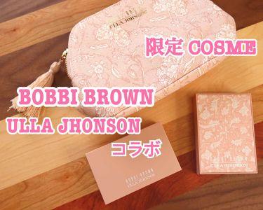 アイパレットミヌ/BOBBI  BROWN/パウダーアイシャドウを使ったクチコミ(1枚目)