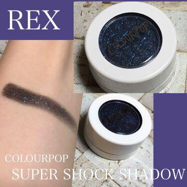 ちぃさんの「ColourPop(カラーポップ)super shock shadow<パウダーアイシャドウ>」を含むクチコミ