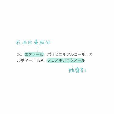 UR GLAM EYEBROW COAT(アイブロウコート)/DAISO/その他アイブロウを使ったクチコミ(3枚目)