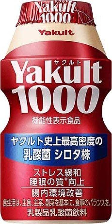 Yakult(ヤクルト)1000 7本パック