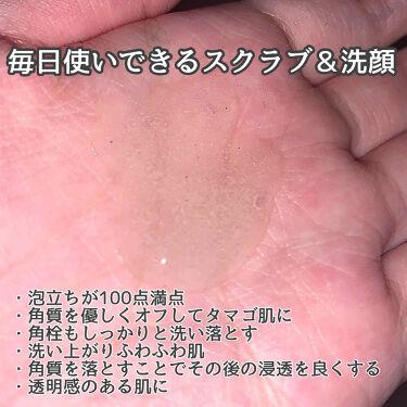 キールズ DS クリアリーホワイト エクスフォリエーティング クレンザー/Kiehl's/洗顔フォームを使ったクチコミ(2枚目)